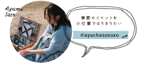 Ayumi Sato