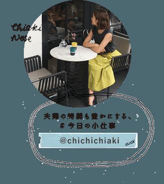@chichichiaki