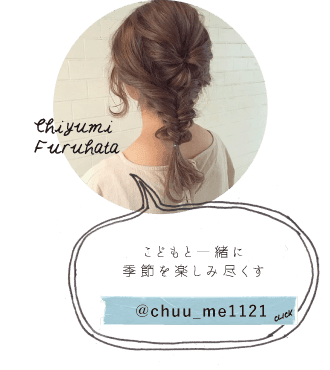 chuu_me1121