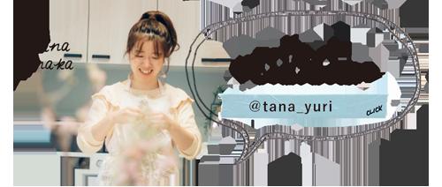 2.Yurina  Tanaka