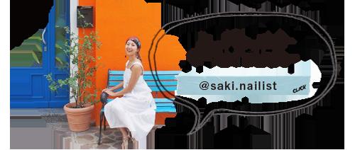 2.Saki Oguro