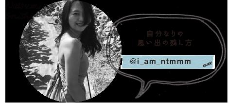 3.Natsumi Onishi