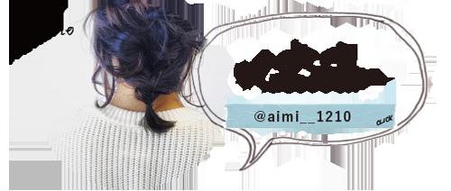3.Aimi Nakano