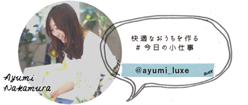 5.Ayumi Nakamura