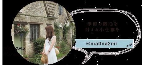 5.Manami Hirose