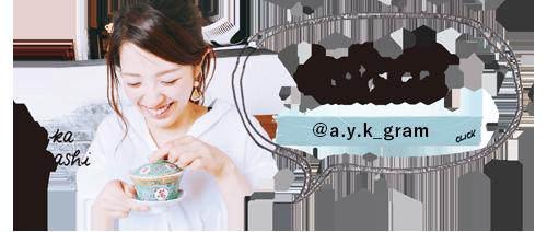 7.Ayaka Igarashi