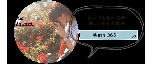 9.Mana Mibayashi