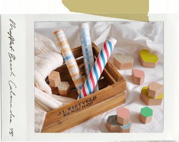 ラップの芯とデザインペーパーで、子どものおもちゃを手作り。