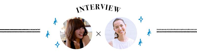 04sloggi_interview