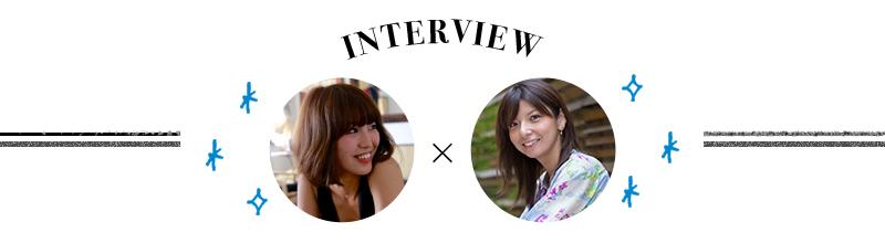 06sloggi_interview01