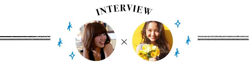 9727_interview
