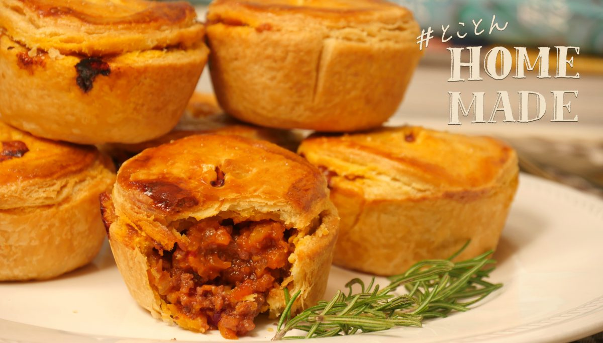 レシピ動画|さくさくのパイに包んだ、やみつきミートパイ