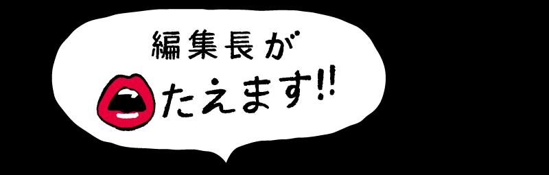 fukidasi_last