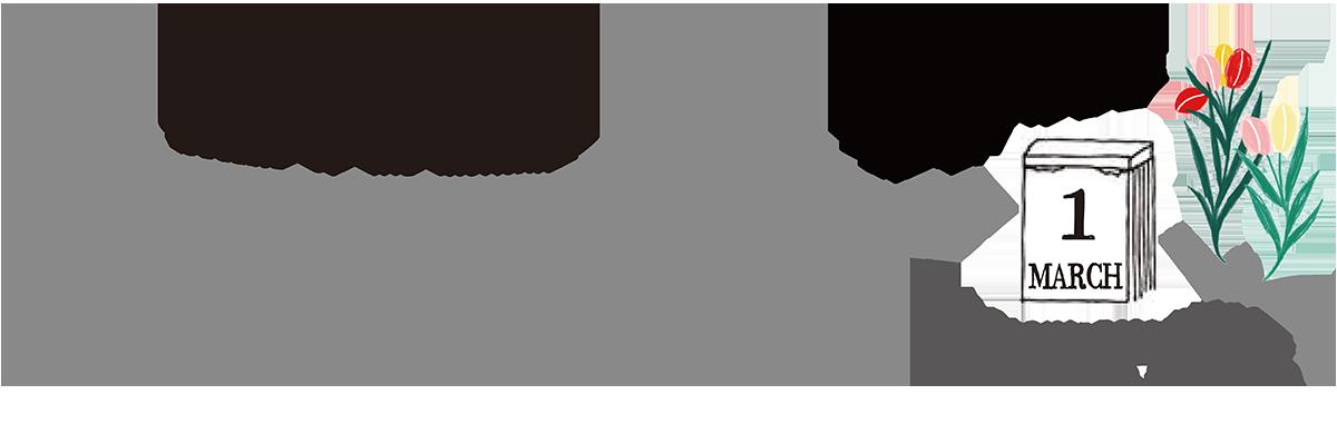 NEXTWEEKEND 1ケ月